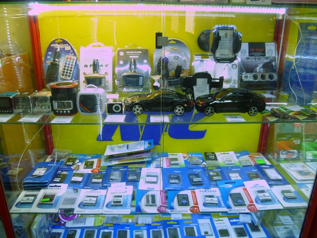 Сайт по ремонту сотовых телефонов 4